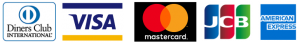Diners Club、VISA、mastercard、JCB、AMERICAN EXPRESSに対応